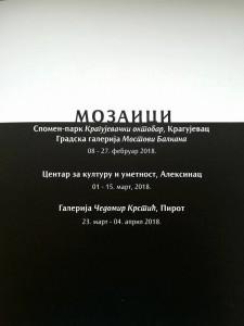 Exhibition mosaic Via Diagonalis, Karyjevac, 2018 (2)